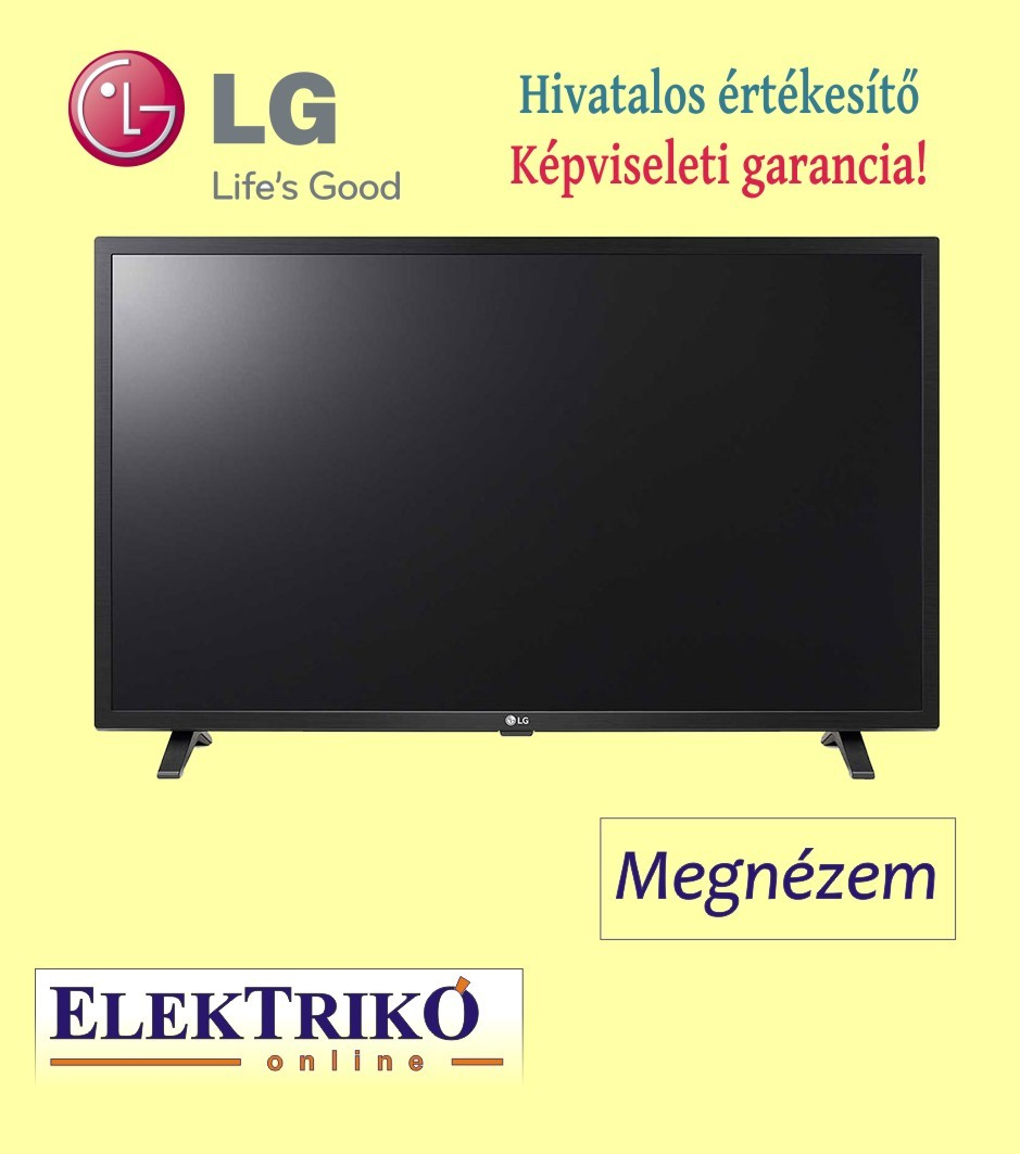 LG 32LM6300PLA (81cm) , Full HD , HDR Smart LED TV